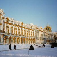 Rusia, San Petersburgo, Palacio Pouchkine, Пушкин