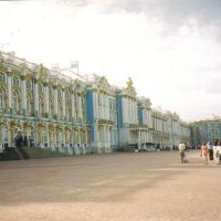 Palácio da Rainha Catarina - The Great Catherine´s palace (Catherine II, surnamed the Great) - Pushkin - Russia, Пушкин