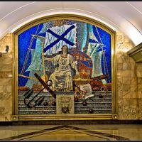 """Neva"" Mosaic at the ""Admiralteiskaya"" Metro Station / Мозаичное панно ""Нева"" на станции метро ""Адмиралтейская"", Санкт-Петербург"