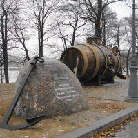 Первая подводная лодка Российского флота – 1721 г. Макет. The first submarine of the Russian NAVY - 1721. Scale model, Сестрорецк