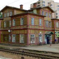 СЕСТРОРЕЦК. Вокзал. / Sestroretsk. Station., Сестрорецк