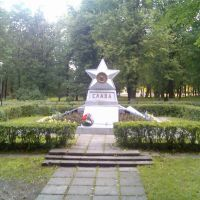 Memorial, Сланцы