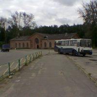 Вокзал (Railway station), Сланцы