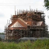 New Church, Сланцы