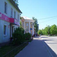Lenin Street, Сланцы