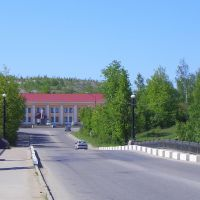 Kirov Bridge, Сланцы