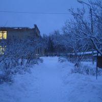 Детский сад №5, Сланцы