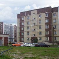 Двор на ул. Ленина, Сланцы