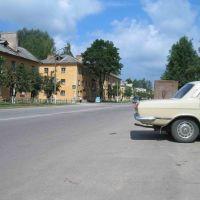 улица (Street), Сланцы