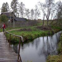 Пешеходный мост через реку Кушелка, Сланцы