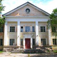 Заброшенное здание, Сланцы