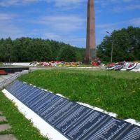 Памятник погибшим в Великой Отечественной Войне 1941-1945, Сланцы