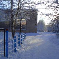 Школа №1, Сланцы