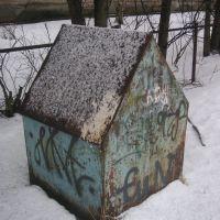Детская площадка, Тихвин