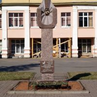 Памятник ликвидаторам, Тосно