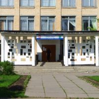 Школа №1, Тосно