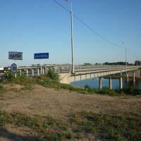 Новый мост (Александров-Гай - Новоалександровка) 13/09/2009, Александров Гай