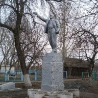 Памятник вождю мирового пролетариата, Аркадак