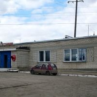 Автостанция, Аркадак