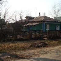 УЛ.КАЛИНИНА, Аркадак