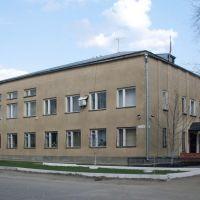 Районный суд, Аркадак
