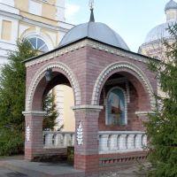Церковный колодец, Аркадак