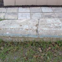 Старинное надгробие, Аркадак