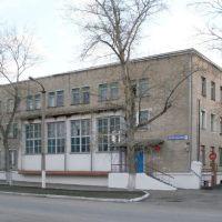 Почта, Аркадак