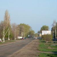 Ул. Ленина, район молочки, Аркадак