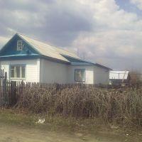 Садовая, 29, Аркадак