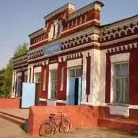 Базарный Карабулак, станция, Базарный Карабулак