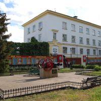 Завод Маминых. Фото с www.fotobalakovo.ru, Балаково
