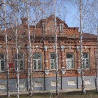 Старый город 1, Балаково