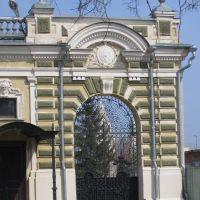 Усадьба Мальцева 1, Балаково