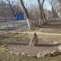 Сад камней на Пионерской., Балашов