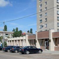 Бывшый выставочный зал, а теперь администрация, Балашов