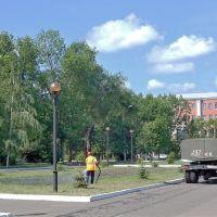 Уход за газонами в парке., Балашов
