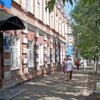 Штаб-квартира балашовского казачества, Балашов