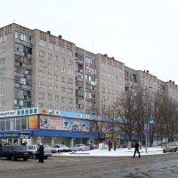 Девятина в центре., Балашов