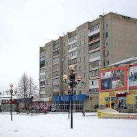 Пешеходная зона у Старого моста., Балашов