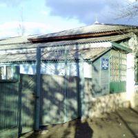 Центральный офис Станции Юных Техников, Балашов