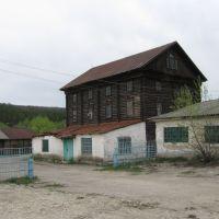Старая мельница, Балтай