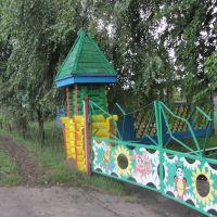 Детский сад в Балтае, Балтай