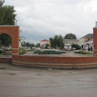 Площадь с фонтаном, Балтай
