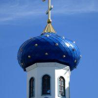 Купол церкви, Возрождение