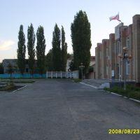 Administracija, Воскресенское