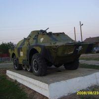 Tank Pered Klubom, Воскресенское