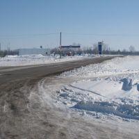 Февраль 2011., Горный