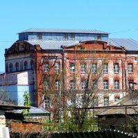 Крупяной завод, Екатериновка