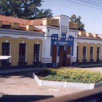 Екатериновка. Вокзал, Екатериновка